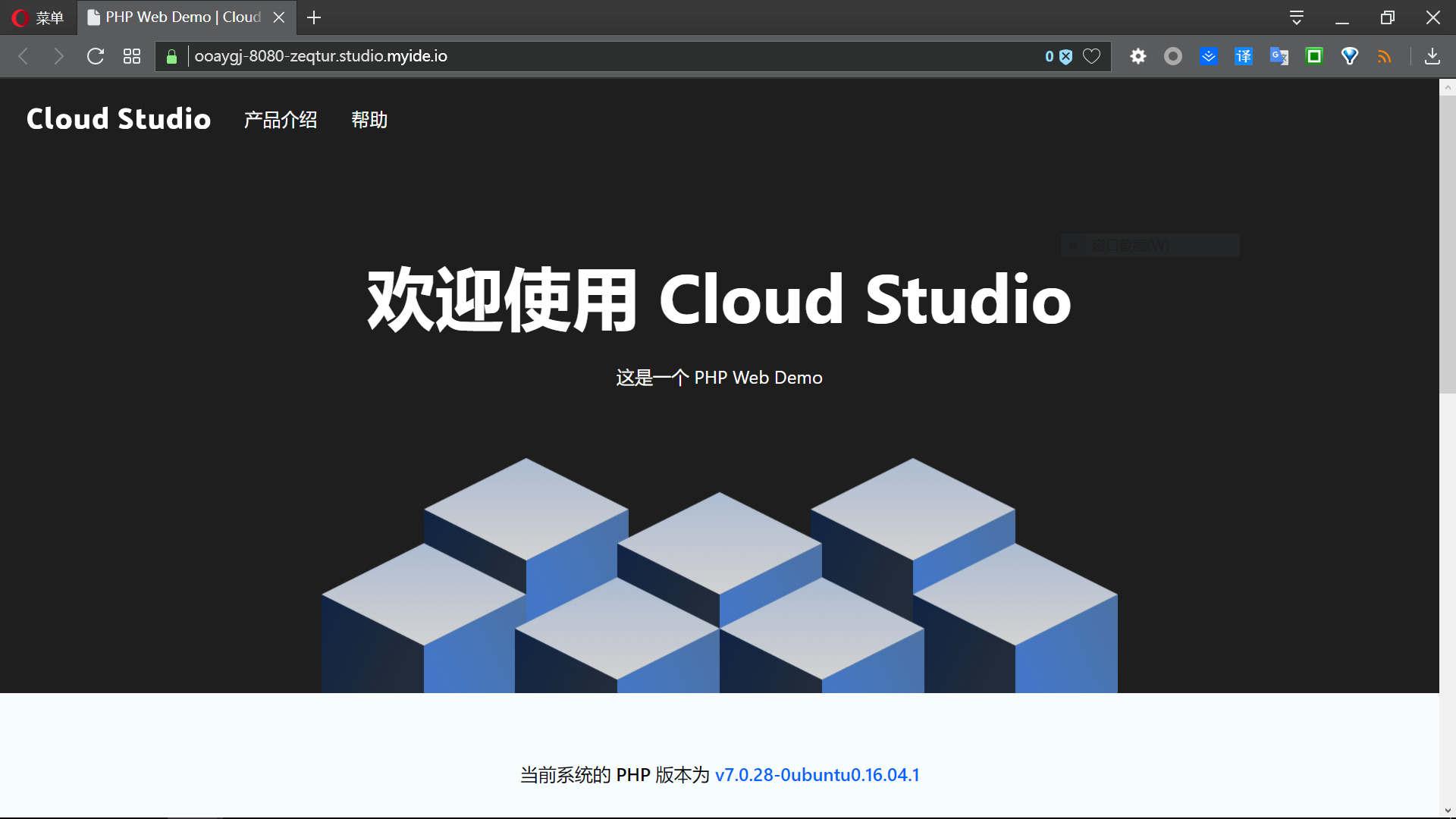 公网访问PHP Server