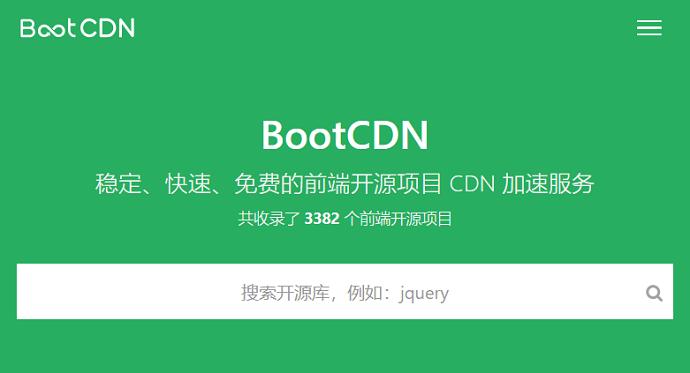 BootCDN