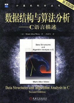 《Data Structures and Algorithm Analysis in C》