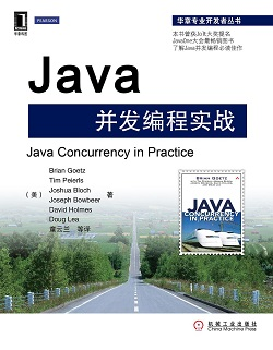 《Java Concurrency in Practice》