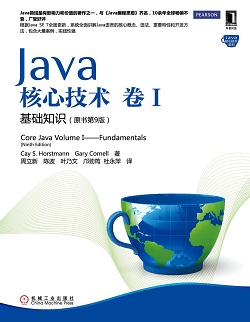 《Core Java Volume Ⅰ——Fundamentals》